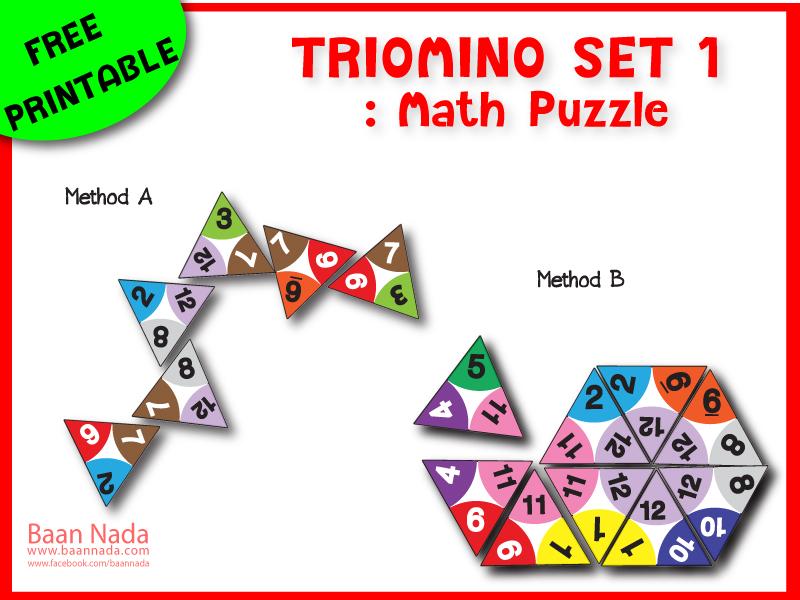 Printable : Triomino Math Puzzle