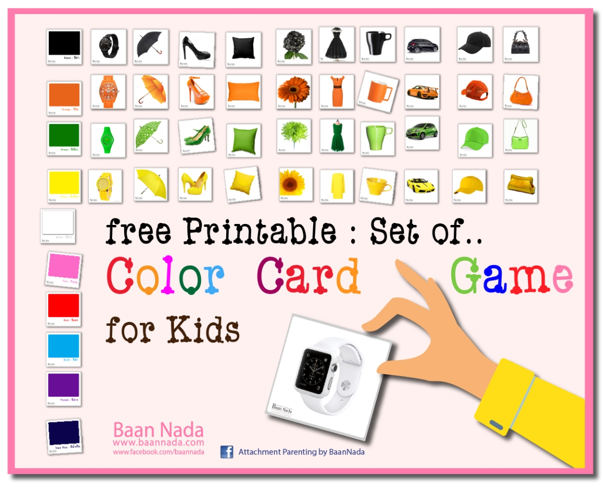 free Printable : Color Card Game  for Kids เกมเรียงสีมิติสัมพันธ์
